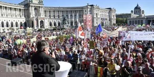 Современная Европа: 80 тыс. австрийцев вышли на протест против 12-часового рабочего дня | Русская весна