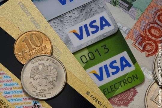 Новости о контроле банковских переводов оказались «фейковыми»