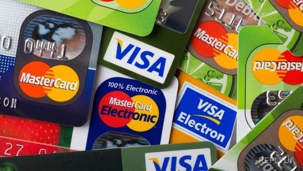 С 1 июля будут заблокированы карты Visa и Master у студентов и бюджетников в РФ