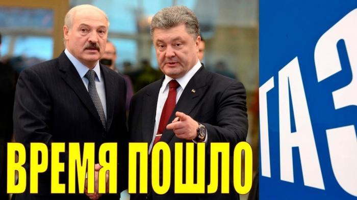 Новый газопровод «Белорусский поток» грозит оставить Украину без денег