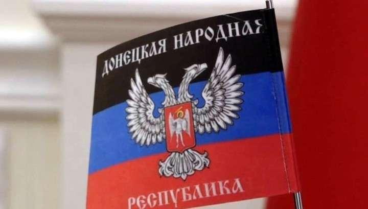 В ДНР украинский народный трибунал приговорил еще 10 нелюдей из еврейской хунты