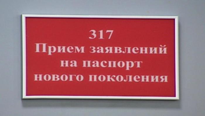 Путин подписал закон об увеличении госпошлин на оформление некоторых документов