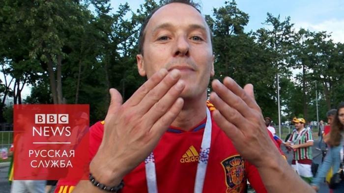 «Мы проиграли, но это неважно» – трогательные слова Испанского болельщика после поражения
