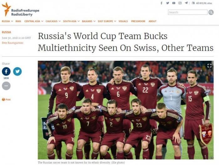 Не зная к чему придраться, западные СМИ обвинили сборную России в расизме