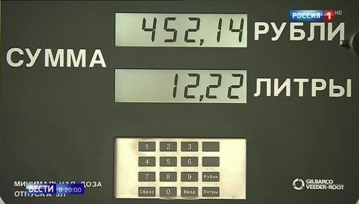 В 18 регионах три четверти АЗС не доливают бензин