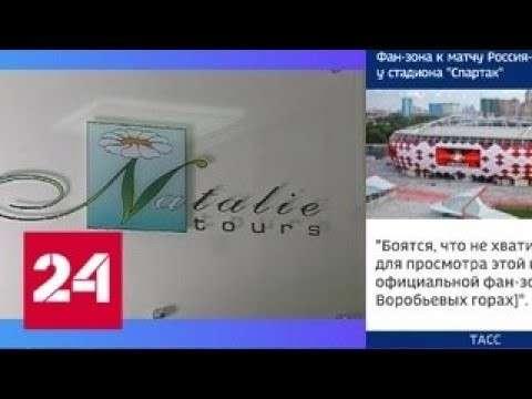 Рекомендации от Роспотребнадзора для клиентов «Натали Турс»