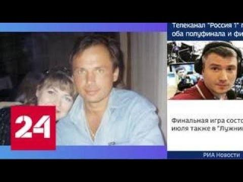 Лётчика Константина Ярошенко пытают в американской тюрьме