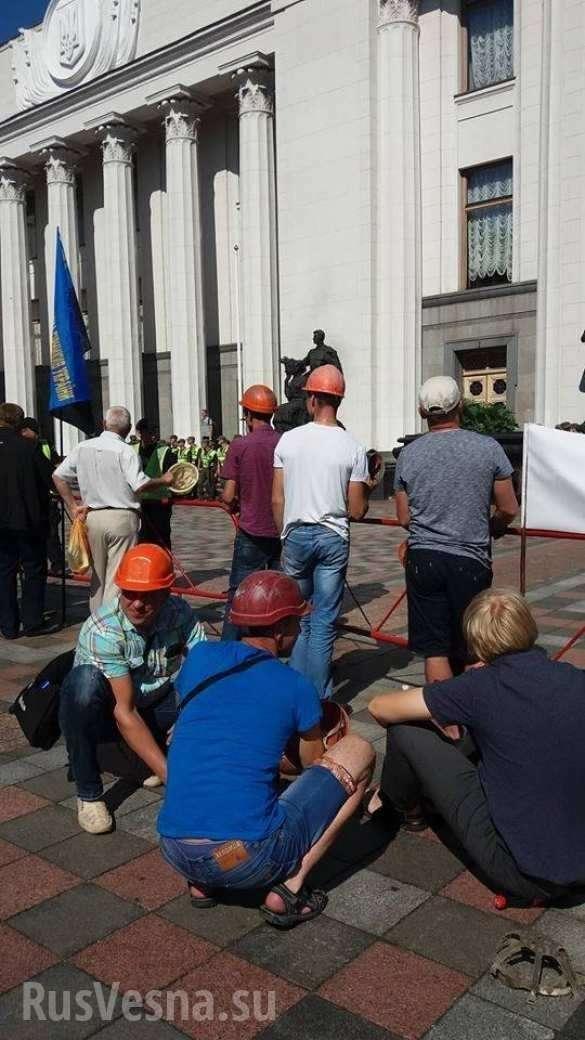 В Киеве у стен Верховной рады собрались сотни обманутых шахтёров | Русская весна