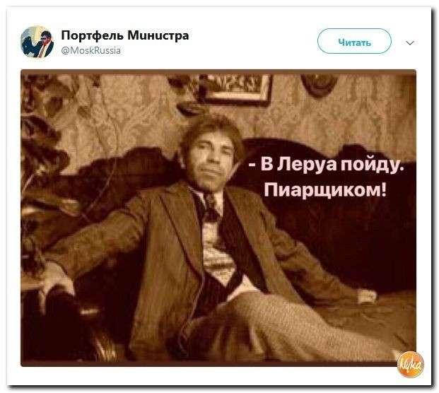 Юмор против паразитов: всякий путинофоб – латентный путинист