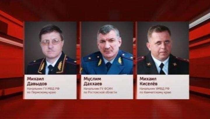 Владимир Путин заменил целый ряд высокопоставленных силовиков