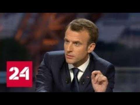 В Россию приедет президент Франции Макрон поболеть за свою команду