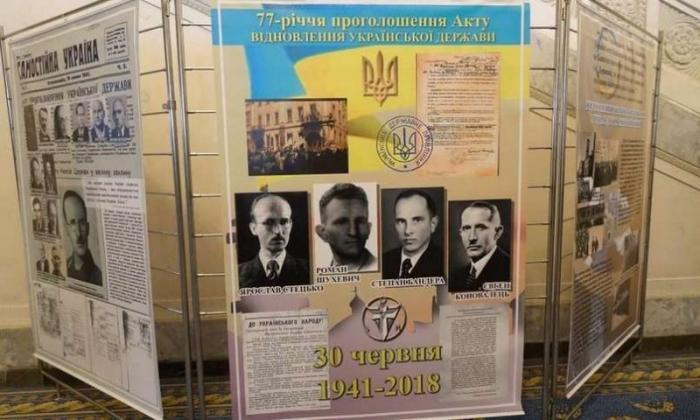 Еврейская хунта открыла в стенах Верховной Рады выставку, прославляющую Гитлера
