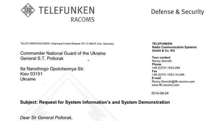 Киберберкут опубликовал переписку о поставках Киеву военной техники из ФРГ