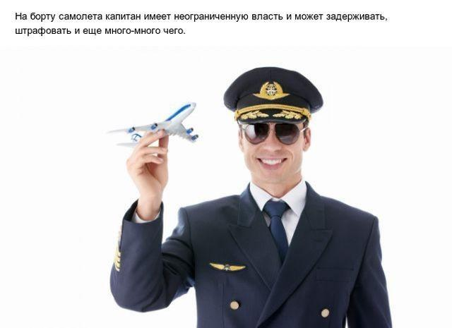 10 познавательных фактов о полётах на самолётах