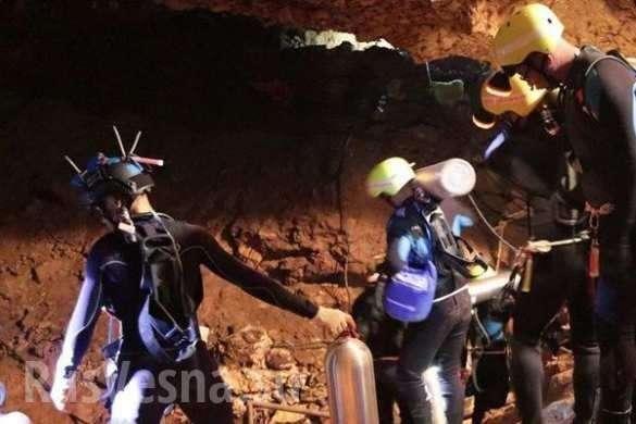 ВТаиланде иззатопленной пещеры освободили первых детей (+ФОТО, ВИДЕО) | Русская весна