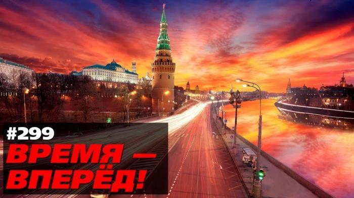 Почему Западу опять не удалось убить Россию