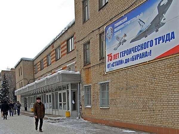 Тушинский машиностроительный завод продают через Avito