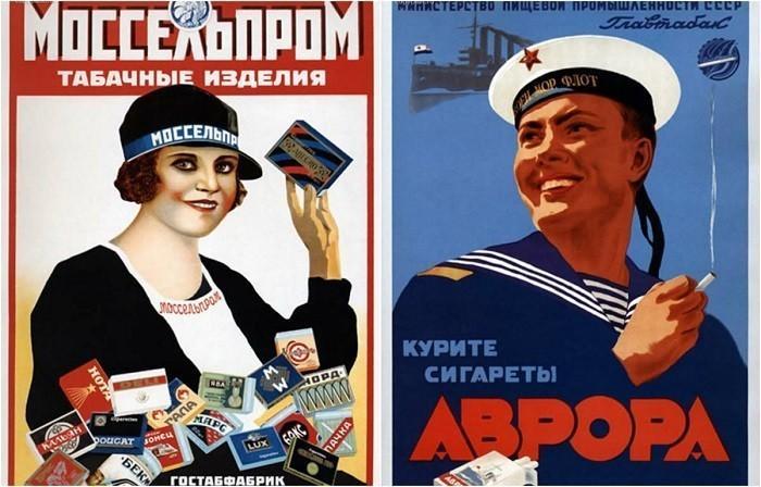 Как нас «раскуривали»: рекламные плакаты из СССР, пропагандирующие курение