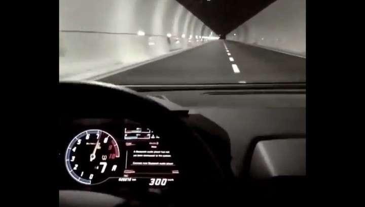 Девушка разогнала Lamborghini до 300 километров в час в сочинском туннеле. Видео
