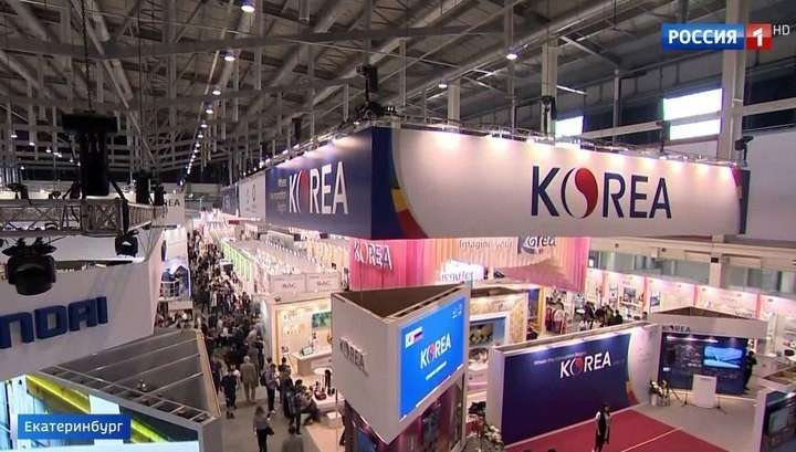 Масштабная промышленная выставка