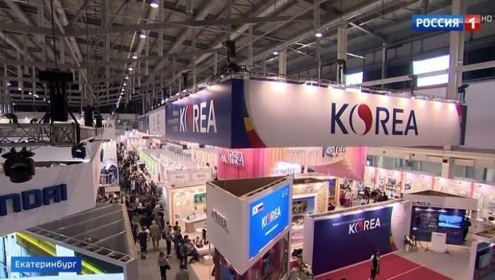В Екатеринбурге начала работу масштабная промышленная выставка «Иннопром»