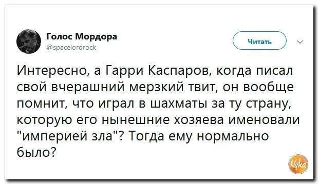 Юмор против паразитов, а мундиаль против русофобии