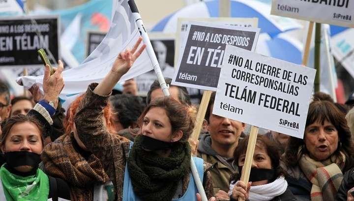 Жители Аргентины выступили против кредитной кабалы от ростовщиков МВФ