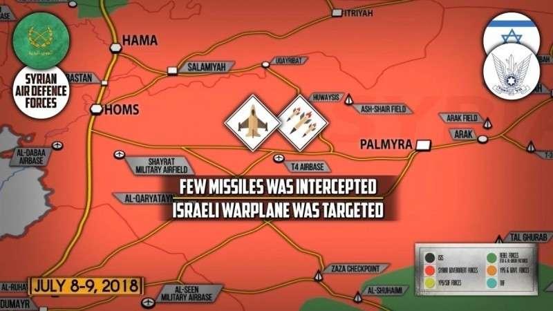 Сирия. ВВС террористического Израиля несут потери
