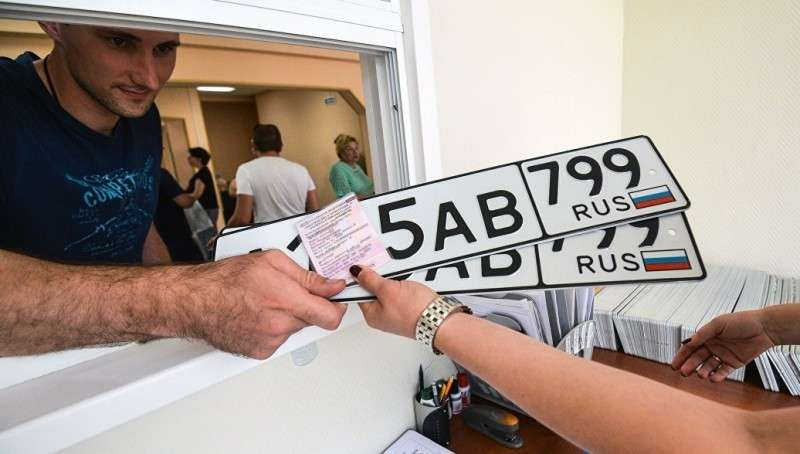 Новый порядок регистрации автомобилей в России