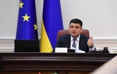 Еврейчик Гройсман запретил украинским министрам общаться с русскими