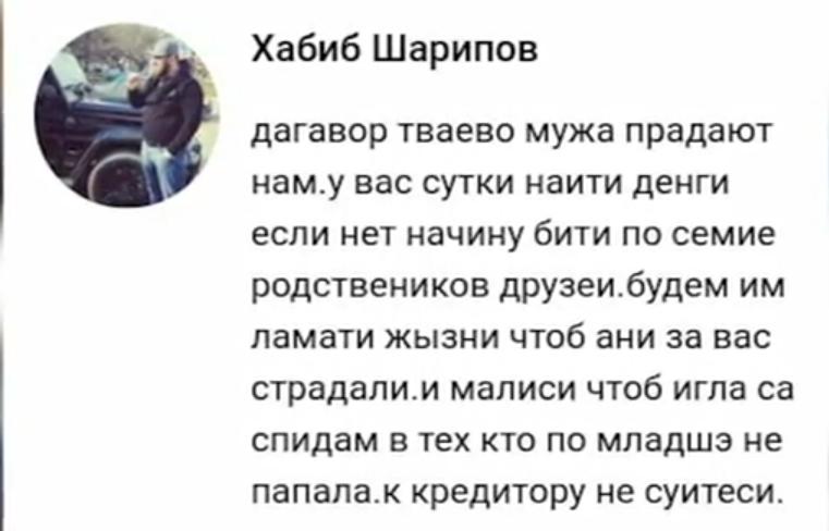 В Екатеринбурге коллекторы угрожают многодетной семье заразить детей СПИДом