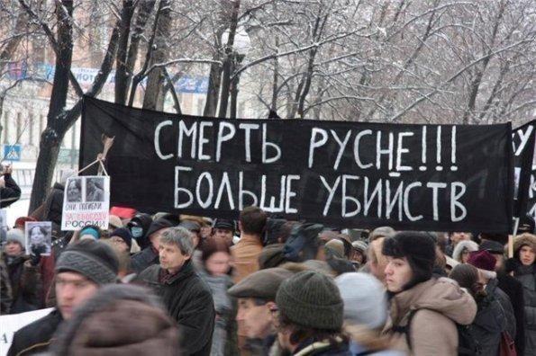 «Русские – существа низшего интеллектуального уровня» – заявляют «антифашисты» Латвии