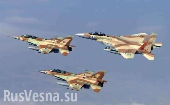 Террористический Израиль ударил ракетами по Сирии | Русская весна