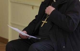 В Ватикане разразился новый скандал, связанный с педофилией