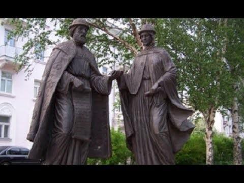 Пётр и Февронья. Странные святые христианского дня семьи, любви и верности