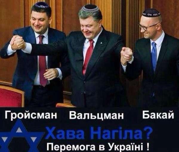 Хуцпа еврейской Рады Украины: «Кому должны, мы всем прощаем»