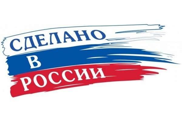 Премия Приоритет представила первый российский рейтинг лидеров импортозамещения