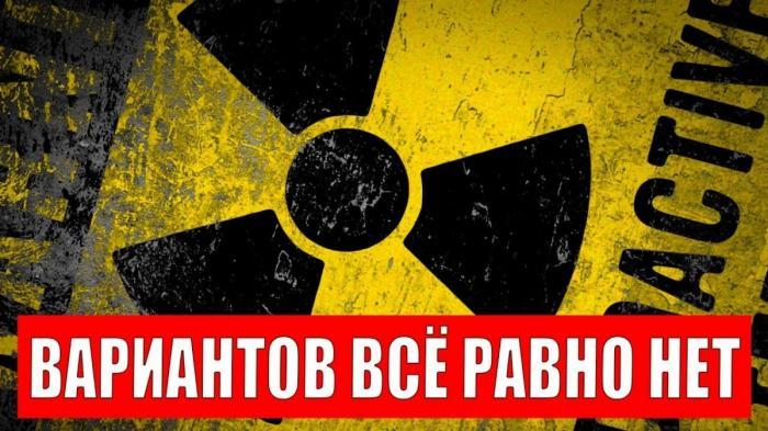 Почему Украина предложила России новую ядерную сделку