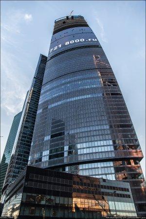 «Башня Федерация» стала самым высоким зданием вЕвропе