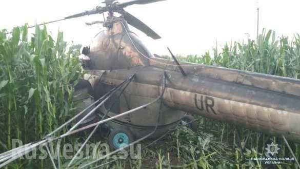 НаУкраине вертолёт спьяным пилотом врезался вЛЭП(ФОТО) | Русская весна