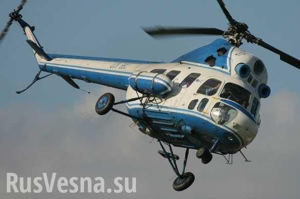 Вертолёт спьяным пилотом врезался вЛЭП
