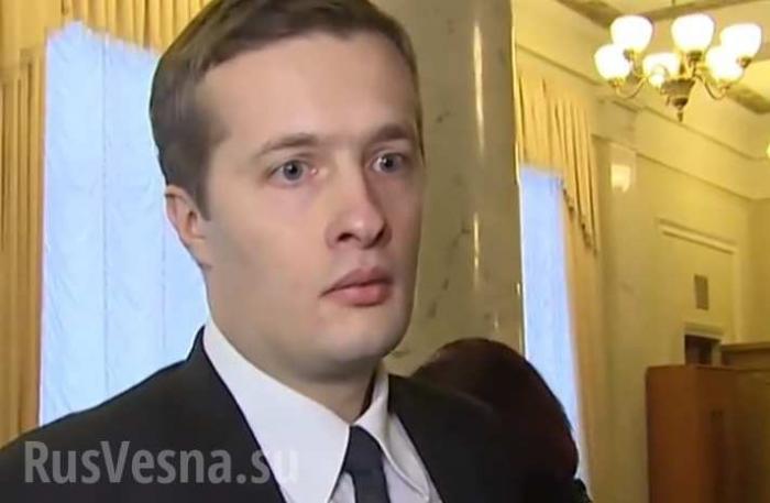 ВКиеве протестующие зажали у Рады трусливого сына Вальцмана