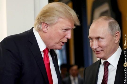 Почему именно Финляндия станет местом для встречи Путина и Трампа?