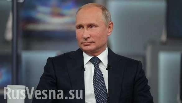 Трамп ждал Путина полчаса, а Путин Трампа 20 минут | Русская весна