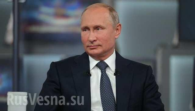 Трамп ждал Путина полчаса, а Путин Трампа 20 минут