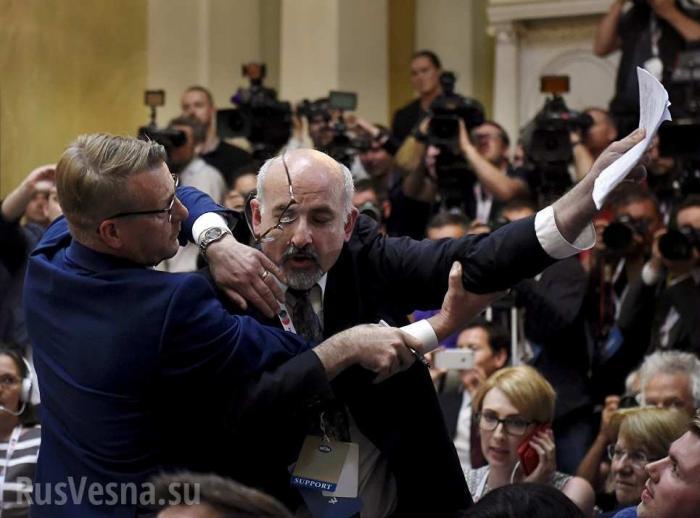 На встречу Владимира Путина и Дональда Трампа затесался дебошир и провокатор
