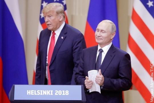 В Вашингтоне недовольны итогам встречи Трампа и Путина