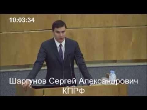 Депутат Сергей Шаргунов выступил в Думе: «Выдайте русским людям паспорта России!»