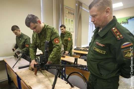 Госдума России упраздняет военные кафедры в вузах