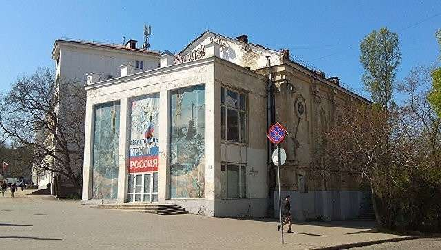 Губернатор Севастополя нарушил закон, отдав детский кинотеатр католическому приходу